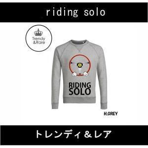 【送料無料】トレンディ&レア Trendy & Rare Sweatshirt riding solo  スウェット レア|gcj-shop