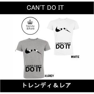 【送料無料】トレンディ&レア Trendy & Rare Tシャツ CAN'T DO IT   2カラー レア|gcj-shop