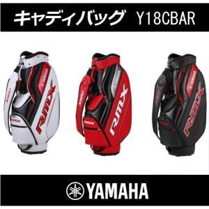 【送料無料】YAMAHA ヤマハ RMX リミックス キャディバック Y18CBARNEW|gcj-shop