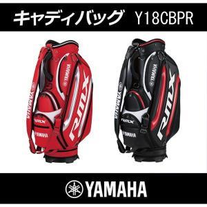 【送料無料】YAMAHA(ヤマハ) キャディバッグ Y18CBPRNEW|gcj-shop