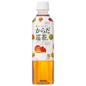 【コンペ商品】【お茶】からだ巡茶11 PET410ml 1ケース(24本入)