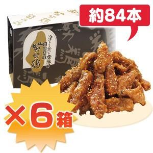 努努鶏(ゆめゆめどり)箱詰め(中)6箱セット☆冷やして食べるから揚げ ギフトにもどうぞ