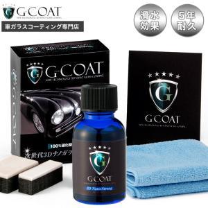 ガラスコーティング 車 ガラスコーティング剤 G-COAT 3Dナノストロング 5年耐久 滑水効果 ...