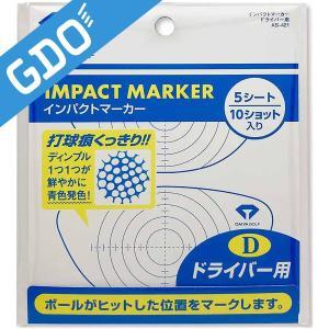 ダイヤゴルフ DAIYA GOLF インパクトマーカー DR用 AS-421