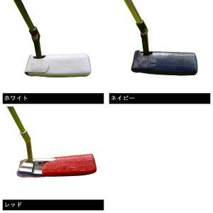ミズノ MIZUNO 木の庄天然皮革パターカバー 45HP01400 ヘッドカバー