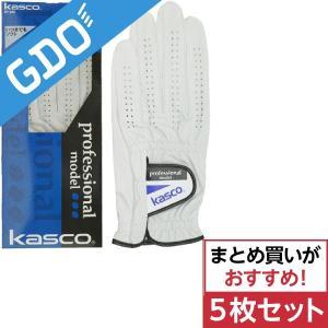 キャスコ KASCO ソフトシープ プロフェッショナルモデルグローブ PT-300 5枚セット|gdoshop