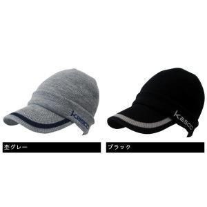 キャスコ KASCO つば付きニットキャップ GDKC-1530W 帽子|gdoshop|02