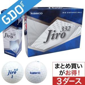 キャスコ KASCO jiro332ボール 3ダースセット|gdoshop