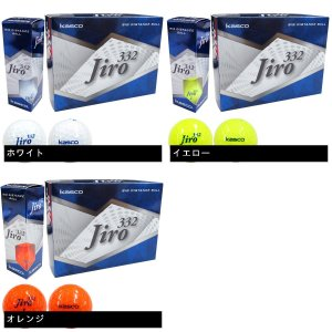 キャスコ KASCO jiro332ボール 3ダースセット|gdoshop|02