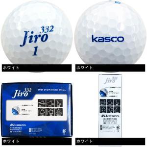 キャスコ KASCO jiro332ボール 3ダースセット|gdoshop|03