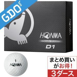 本間ゴルフ HONMA D1 ボール 3ダース