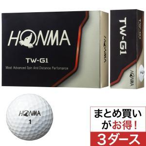 本間ゴルフ HONMA TW-G1 ボール 3ダースセット