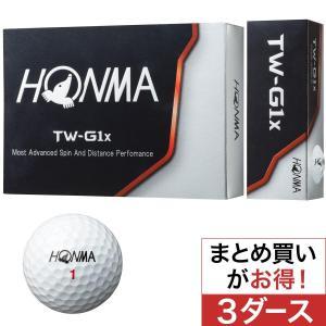 本間ゴルフ HONMA TW-G1x ボール 3ダースセット