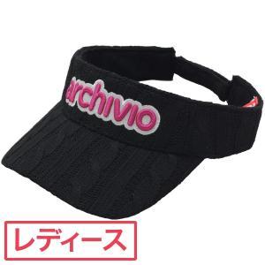 1d10094a7eb80f アルチビオ帽子(ゴルフ レディースウエア)の商品一覧|スポーツ 通販 ...