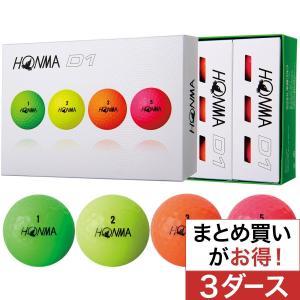 本間ゴルフ HONMA D1 ボール 2018年モデル 3ダースセット
