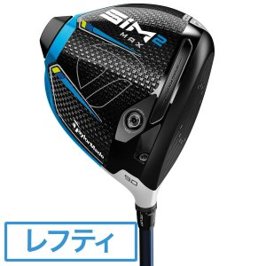 テーラーメイド SIM2 SIM2 マックス ドライバー TENSEI BLUE TM50 【一部スペック5月末予定】レフティ gdoshop