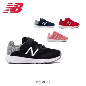 ニューバランス キッズ スニーカー シューズ PREMUS I プレマス IOPREM ワイズW 子供靴 NB New Balance 19FWIOPREMW geak