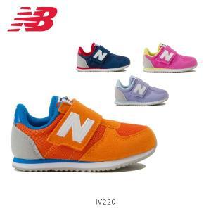 ニューバランス キッズ スニーカー シューズ IV220 ワイズW 子供靴 NB New Balance 19FWIV220W geak