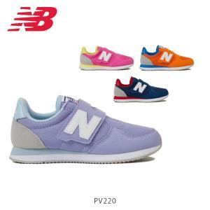 ニューバランス キッズ スニーカー シューズ PV220 ワイズW 子供靴 ジュニア NB New Balance 19FWPV220W geak