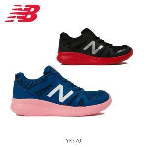ニューバランス キッズ スニーカー シューズ YK570 ワイズW 子供靴 ジュニア NB New Balance 19FWYK570W 国内正規品 geak