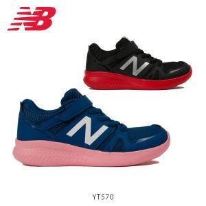 ニューバランス キッズ スニーカー シューズ YT570 ワイズW 子供靴 ジュニア NB New Balance 19FWYT570W 国内正規品 geak