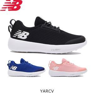 ニューバランス キッズ スニーカー シューズ YARCV 子供靴 NB New Balance 19LSYARCV 国内正規品 geak