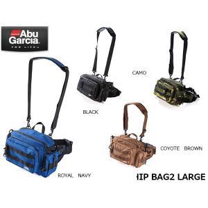 アブガルシア HIP BAG 2 LARGE ヒップバック2 ラージ 1396212 1396213 1424120 1441461 アブ・ガルシア Abu Garcia ABU08|geak