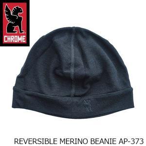 クローム CHROME 帽子 REVERSIBLE MERINO BEANIE ビーニー 通気性 抗菌 消臭 メリノウール カジュアル AP373 AP373 国内正規品 geak