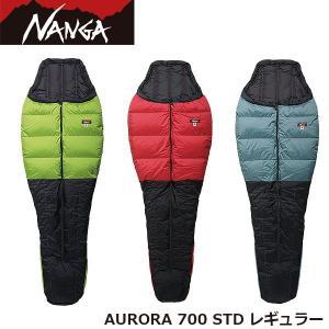 NANGA ナンガ ダウンシュラフ AURORA 700 オーロラ700STD レギュラー AURORA700RE
