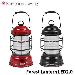 ベアボーンズリビング PSE取得 フォレストランタンLED2.0 200ルーメン 充電式ランタン 電球色LED球 USBケーブル付属 Barebones Living BAR20230003 国内正規品|geak