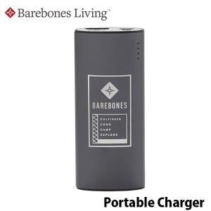 ベアボーンズリビング PSE取得 ポータブルチャージャー モバイルバッテリー 充電器 アウトドア Barebones Living BAR20230008000000 国内正規品|geak
