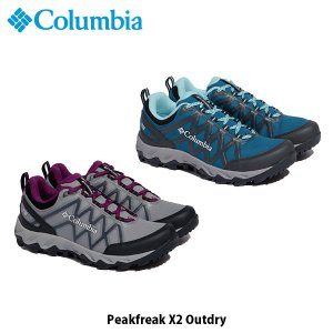 Columbia コロンビア レディース トレイルシューズ ピークフリーク X2 アウトドライ Peakfreak X2 Outdry スニーカー 防水 ハイキング BL0829 国内正規品 geak