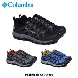 コロンビア Columbia メンズ シューズ ピークフリーク X2 アウトドライ 靴 スニーカー 防水 アウトドア ハイキング BM0829 国内正規品|geak