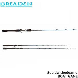 ブリーデン BREADEN ロッド スクィッドゲーム ボートゲーム Squidwickedgame BOAT GAME SWG-BB410M BRI4571136850600 geak