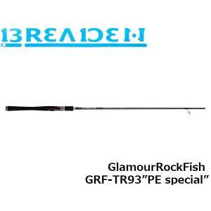 ブリーデン BREADEN ロッド グラマーロックフィッシュ GlamourRockFish GRF-TR93 PE special  BRI4571136851324 geak