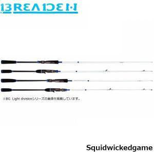 ブリーデン BREADEN ロッド スクイッドウィケッドゲーム ボートゲーム Squidwickedgame BOAT GAME SWG-BGlight70B/kensaki BRI4571136851447 geak