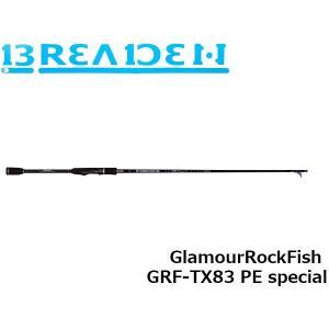 ブリーデン BREADEN ロッド グラマーロックフィッシュ GlamourRockFish GRF-TX83 PE special BRI4571136851478 geak