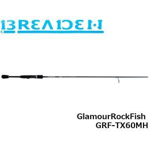 ブリーデン BREADEN ロッド グラマーロックフィッシュ GlamourRockFish GRF-TX60MH BRI4571136851492 geak