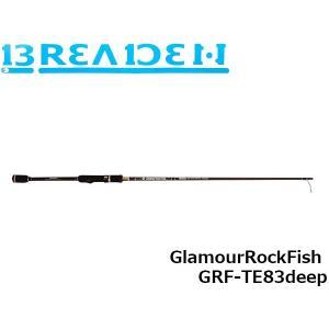 ブリーデン BREADEN ロッド グラマーロックフィッシュ GlamourRockFish GRF-TE83deep BRI4571136851508 geak