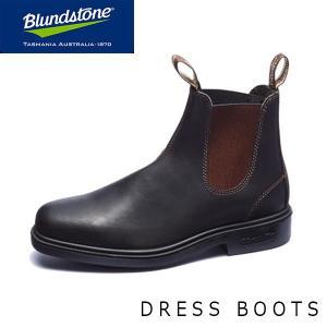 ブランドストーン レディース サイドゴア ブーツ 062 レザー ワーク ショート DRESS BOOTS スタウトブラウン Stout Brown BS062050 Blundstone BS06205022|geak