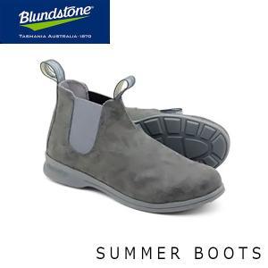 ブランドストーン メンズ サイドゴア ブーツ キャンバス 1368 チャッカスタイル ワーク ショート チャコールグレー 通気性 BS1368004 Blundstone BS136800423|geak