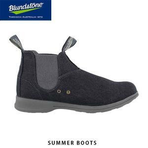 ブランドストーン Blundstone メンズ サイドゴアブーツ BS1389 サマーブーツ ショート ワークブーツ おしゃれ キャンバス ブルーデニム BS1389560 BS138956023|geak