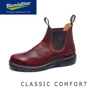 ブランドストーン メンズ サイドゴア ブーツ スムースレザー 1440 ワーク ショート レッドウッド Red Wood BS1440110 Blundstone BS144011023|geak