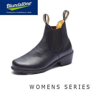 ブランドストーン レディース サイドゴア ブーツ 1671 カジュアル ワーク ショート ブラック Black BS1671009 Blundstone BS167100922|geak