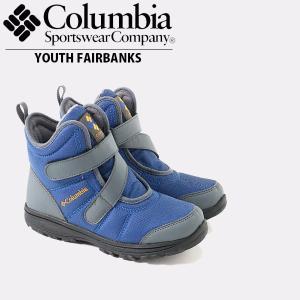 コロンビア Columbia キッズ スノーブーツ ユース フェアバンクス アウトドア ブーツ スノーシューズ 防寒 靴 雪 子供 子供用 BY5951 国内正規品|geak