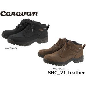 キャラバン スノーブーツ メンズ ウィンターブーツ SHC-21 レザー SHC_21 ショートブーツ ブーツ 防寒ブーツ 防寒靴 ウィンターシューズ CAR0023121 geak