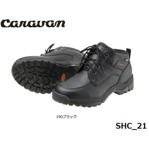キャラバン スノーブーツ メンズ ウィンターブーツ SHC-21 SHC_21 ショートブーツ ブーツ 防寒ブーツ 防寒靴 ウィンターシューズ CAR0023122 geak