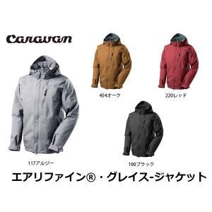 キャラバン レインウエア レディース メンズ エアリファイン グレイス-ジャケット 雨具 レインジャケット ウエア レインコート CAR0101907|geak