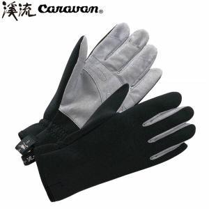 ブランド:CARAVAN/キャラバン(渓流シリーズ) モデル:渓流 グローブ(ペア) カラー:ブラッ...