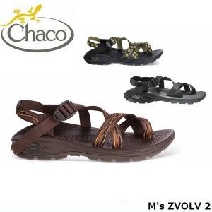 チャコ サンダル メンズ Chaco Ms Zボルブ2 12366044 CHA12366044 国内正規品|geak